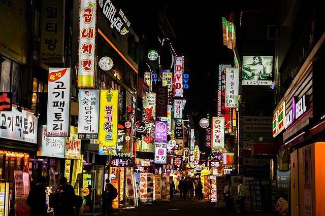 đường phố Hàn về đêm